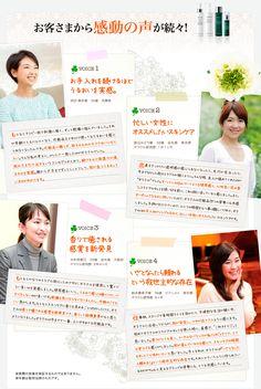 お客様から感動の声が続々! Flyer Design, Web Design, Graphic Design, Japan Design, Layout, Creative, Decor Ideas, Garden, Dune