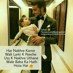 It's true.merai nakhre merai Papa he utha tea hai😙😍 Love you papa Father Daughter Love Quotes, Love My Parents Quotes, Mom And Dad Quotes, I Love My Parents, Father Quotes, Fathers Love, Love U Papa, I Love My Dad, Missing Dad