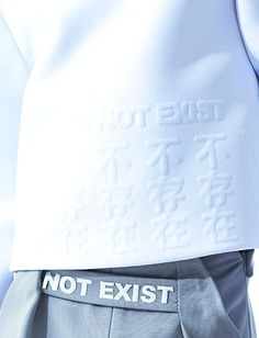 bei kuo s/s 2015 #not #exist #不存在