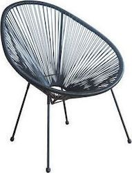 Acapulco Ε245,20 Coffe Table, Chair, Furniture, Home Decor, Acapulco, Decoration Home, Room Decor, Home Furnishings, Stool