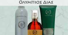 Διαγωνισμός με δώρο προϊόντα Fresh Line | WomensDay.gr
