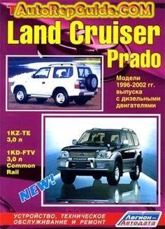 download free toyota land cruiser 100 amazon lexus lx470 1997 rh pinterest com 2007 Lexus LX470 2004 Lexus LX470
