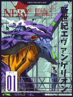 Billain pays homage to anime Evangelion with his most ambitious project to date Neon Genesis Evangelion, Manga Anime, Manga Art, Anime Art, Evangelion Tattoo, Evangelion Shinji, Wallpaper Animes, Animes Wallpapers, Cyberpunk