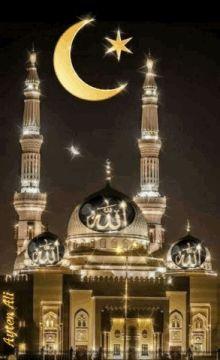 Ramadan Gif, Ramadan Cards, Ramadan Images, Ramadan Greetings, Islamic Wallpaper Hd, Mecca Wallpaper, Allah Wallpaper, Floral Wallpaper Iphone, Galaxy Wallpaper