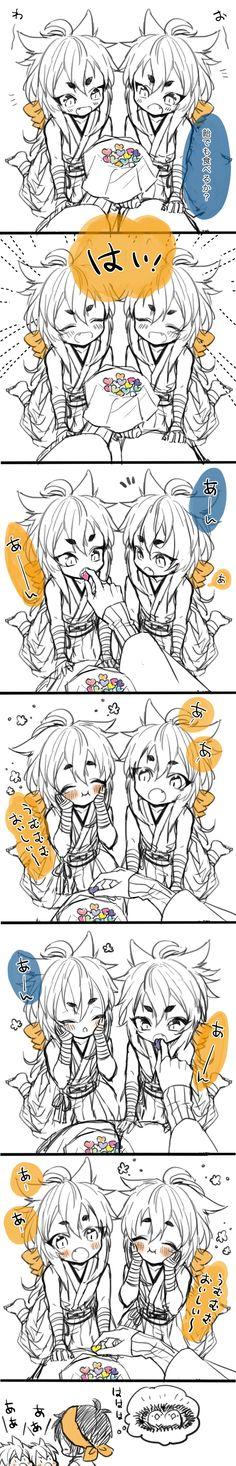 「小狐三日・つるいち+他 落書き詰め」/「敬」の漫画 [pixiv]