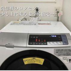 yukikoさんはInstagramを利用しています:「* コンセント編🔌 * エアコンコンセント、後悔されてる方多かったです💦 * 私的に1番いいなと思ったのがpic①✨ 天井にコンセントつけてる方もチラホラいらっしゃいました👍 * 洗濯機のコンセント位置、水栓の位置を後悔してる方も多かった😭 *…」 Washing Machine, Home Appliances, Instagram, Tin Cans, Places, House Appliances, Appliances