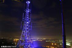 室蘭夜景 イルミネーション鉄塔