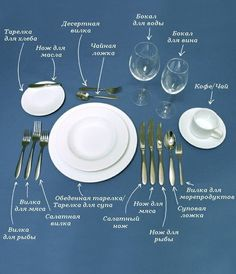 Ladylike Laws How to Set a Proper Table | Dinners Etiquette and Table settings  sc 1 st  Pinterest & Ladylike Laws: How to Set a Proper Table | Dinners Etiquette and ...