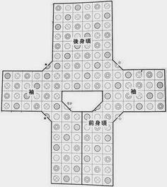 Crochet Sweater: Crochet Cardigan Pattern For Women - Stylish Simples Cardigan Using Japanese crochet yarns from RichMore Pattern … Point Granny Au Crochet, Gilet Crochet, Crochet Coat, Crochet Cardigan Pattern, Crochet Jacket, Crochet Squares, Crochet Shawl, Crochet Clothes, Crochet Patterns
