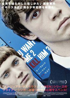 U WANT ME 2 KILL HIM ? [DVD]:Amazon.co.jp:DVD