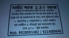 plot only 2.51 lac me in Link Road, Udaipur Land - Plot For Sale on Udaipur Quikr Classifieds