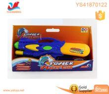 Water gun, Water gun direct from Shantou Yuansheng Toys Plastic Factory in China (Mainland)