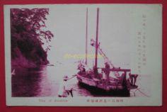 CPA Japon Bateau View OF Enoshima Boat Japan OLD Postcard   eBay