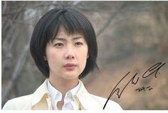 Choi Ji Woo - Sonata de Invierno - Winter Sonata