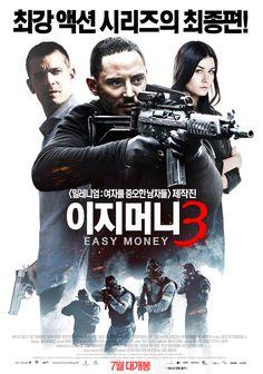 영화 이지머니 3 토렌트 720p.2016.HDRip.AC3.H264-EGPLW.mp4 다운로드