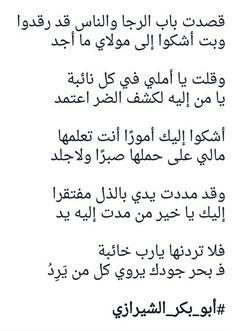 أبو بكر الشيرازي .. M