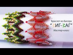 Мастер класс «Зиг Заг» Браслет В технике мозаичное плетение   Онлайн школа бисероплетения