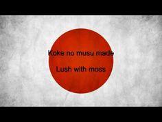 """Kimi Ga Yo"" - Japan National Anthem  Japanese with English translation of lyrics on screen"