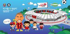 poster(online ver.) 5/2 vs 성남FC (K리그 클래식 9R)