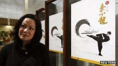 Bruce Lee's daughter Shannon at Hong Kong Heritage Museum's 5yr exhibition on Lee, 18 July 2013