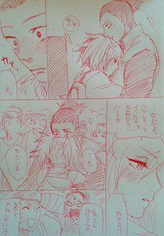 Naruto Shippudden, Naruto Fan Art, Naruto Shippuden Anime, Shikadai, Shikatema, Naruhina, Naruto Couples, Anime Couples, Temari Nara