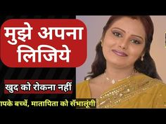 Friendship And Dating, Online Friendship, Girl Number For Friendship, Beautiful Girl In India, Beautiful Women Over 40, Most Beautiful Indian Actress, Bio Data For Marriage, Online Marriage, Marriage Girl