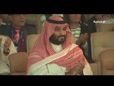 """""""مستقبل الاستثمار"""".. مؤسسة سعودية لـ""""رؤى عالمية"""" #هنا_الرياض - YouTube"""