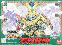 Robot Art, Gundam, Action Figures, Comic Books, Manga, Comics, Sd, Anime, Comic Strips