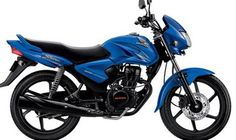 Here you can find the list of all latest Honda Shine Bike in India 2013 online with prices..