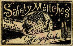 Around 1910s | Match World