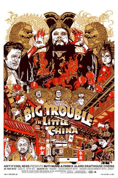 Big Trouble in Little China - Tyler Stout