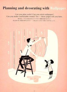 Magnet : Decorating : Retro / Modern illustration by Satoshi Hashimoto… Vintage Illustration Art, Children's Book Illustration, Graphic Design Illustration, Magazine Illustration, Dm Poster, Poster Prints, Mid Century Art, Sketchbook Inspiration, Illustrations And Posters