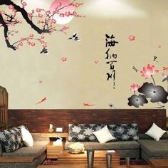 Generic GEN74444 All River Into the Sea Plum Blossom Lotus Flowers Removable Wall Sticker - 45+ Beautiful Wall Decals Ideas  <3 <3