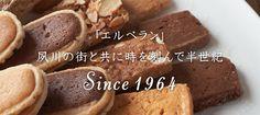 エルベラン | 西宮夙川のケーキ&クッキーのお店