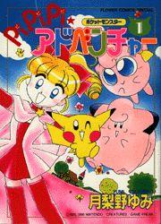 Read Manga Online Free, Shounen Ai, Manga To Read, Magical Girl, Shoujo, Doujinshi, Super Powers, Webtoon