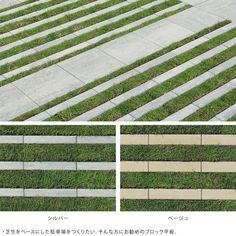 Front Garden Ideas Driveway, Driveway Design, Grass Pavers, Paving Pattern, Persian Garden, Pavement, Garden Pots, Curb Appeal, Interior And Exterior