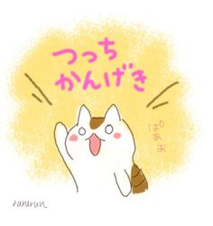 @smilehoneystyle  なんと嬉しいお言葉(  ;∀;) ありがとですーー!!うおおおーー(*/□\*) pic.twitter.com/89KvbBjOja