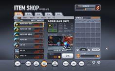 <게임 UI> 스틸독 CBT : 네이버 블로그