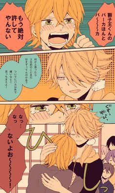 Sh*t Post of Touken Ranbu! All Anime, Anime Guys, Gamers Anime, Fan Art, Manga Comics, Touken Ranbu, Katana, Digimon, Hetalia