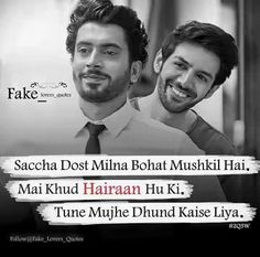 Best birthday quotes funny brother i love ideas Brother Quotes In Hindi, Sister Quotes, Best Friend Quotes, Friendship Shayari, Friendship Quotes In Hindi, Hindi Quotes, Dil Se, Dosti Quotes, Attitude Quotes For Boys
