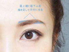 「顔が長く見える」残念眉の特徴 : 玉村麻衣子