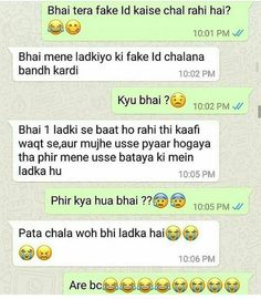 22 Trendy funny texts conversations in hindi Cute Funny Quotes, Some Funny Jokes, Crazy Funny Memes, Funny Facts, Fun Quotes, Photo Quotes, Hilarious, Funny Chat, Funny Text Conversations