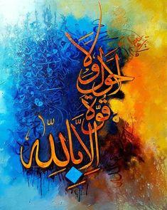 Calligraphy Lessons, Arabic Calligraphy Design, Islamic Calligraphy, Persian Calligraphy, Islamic Art Pattern, Pattern Art, Islamic Wallpaper, Allah Wallpaper, Islamic Paintings