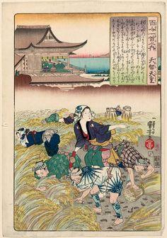 Poem by Tenchi Tennô, from the series One Hundred Poems by One Hundred Poets (Hyakunin isshu no uchi)  「百人一首之内 天智天皇」 Japanese Edo period about 1840–42 (Tenpô 11–13) Artist Utagawa Kuniyoshi (Japanese, 1797–1861)