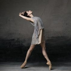 tenue de danse moderne, tenue contemporaine de danse