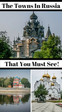 Towns in Russia that you must see! Exploring Russia on the Waterways of the Tsars Viking River Cruise itinerary, we also got a small look into rural life as well. What appealed to us about the itinerary was the chance to see more than just Moscow and St Petersburg, the flag ships of Russia, and it certainly delivered. Click to read more at http://www.divergenttravelers.com/waterways-of-the-tsars-river-cruise-russia/
