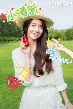 Welcome to FY! GIRLS GENERATION, the best source for photography, media, news and all things related to the girl group Girls' Generation. Yoona Snsd, Sooyoung, South Korean Girls, Korean Girl Groups, Yoona Innisfree, Im Yoon Ah, 1 Girl, Girls Generation, Kpop Girls