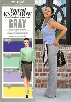 Neutral Know-How: Gray + Lavender