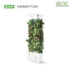 KJFYD140A VERTICAL GARDEN SERIES_Product Herb Wall, Herbs, Garden, Plants, Gardens, Home Landscaping, Planets