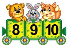 Паровозик с цифрами для детей School Equipment, Educational Toys, Preschool Activities, 9 And 10, Kids Learning, Pikachu, Clip Art, Teacher, Crafts